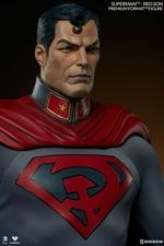 Коллекционная фигурка Супермен - Красный сын Sideshow Collectibles ДС комикс фотография-08.jpg