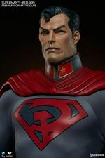 Коллекционная фигурка Супермен - Красный сын Sideshow Collectibles ДС комикс фотография-09.jpg