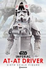 Фигурка Имперский AT-AT драйвер Sideshow Collectibles Звездные войны фотография-01.jpg