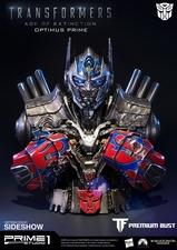 Бюст Оптимальная версия Prime Damaged Version Prime 1 Studio Трансформеры фотография-01.jpg
