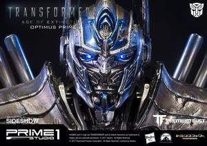 Бюст Оптимальная версия Prime Damaged Version Prime 1 Studio Трансформеры фотография-03.jpg