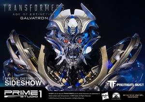 Бюст Гальватрон (Трансформеры) Prime 1 Studio Трансформеры фотография-03.jpg