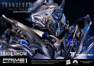 Бюст Гальватрон (Трансформеры) Prime 1 Studio Трансформеры фотография-04.jpg
